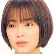 My Teacher-Suzu Hirose.jpg