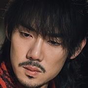 Mr. Sunshine-Yoo Yeon-Seok.jpg