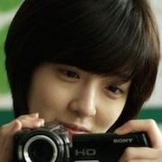 Han Gong-Ju-Jung In-Sun.jpg