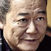 Mumon-Jun Kunimura.jpg