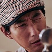 The Ghost Detective-Kim Won-Hae.jpg