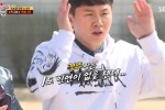 All the Butlers /  Master in the House (2017) Episode Episode 19