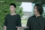 The Love Knot: His Excellencys First Love (2018) Episode 25 End Episode Episode 5