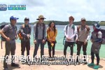 Law of the Jungle in Tonga (2016) Episode Episode 6