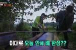 Law of the Jungle in Sabah (2018) Episode 5 Episode Episode 2