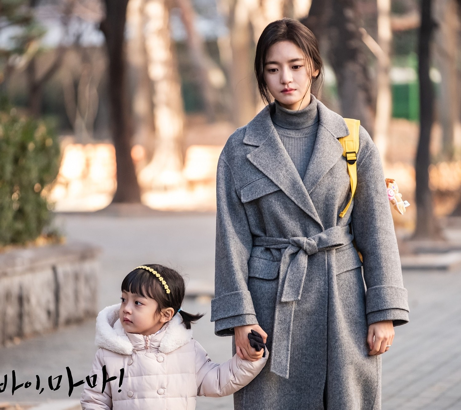 18 Again Korean Drama Episode 6 Subtitle Indonesia