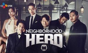 Neighborhood Hero