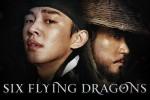 Six Flying Dragons Episode 43 Trailer