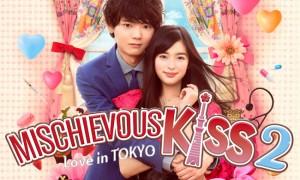 Mischievous Kiss 2 Love in Tokyo