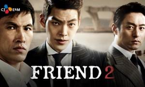 Friend 2 (2013)