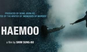Haemoo (2014)