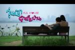 Full House (Thailand) Trailer
