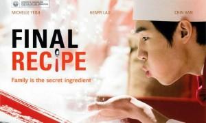 Final Recipe (2013)