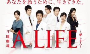 A Life: A Love (2017)