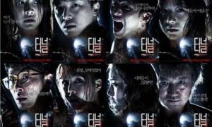 Teo-neol 3D (2014)