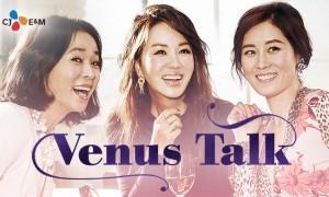 Venus Talk (2014)
