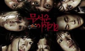 Horror Stories 2 (2013)