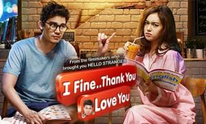 I Fine Thank You Love You (2014)