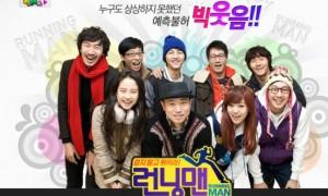Running Man Variety Show (2011)