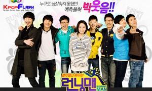 Running Man Variety Show (2010)
