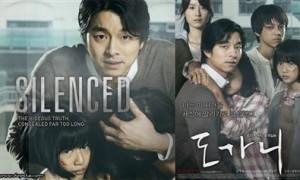 Silenced (2011)