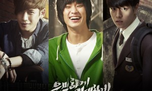 Secretly Greatly (2013)