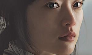 Han Gong Ju (2014)