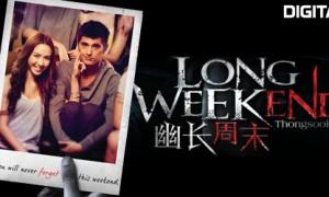 Long Weekend (2013)