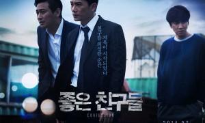 confession (2014)