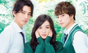 Hirunaka No Ryusei (Daytime Shooting Star) (2017)