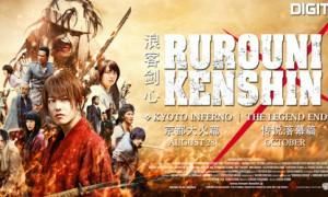 Rurouni Kenshin2 Kyoto Inferno (2014)