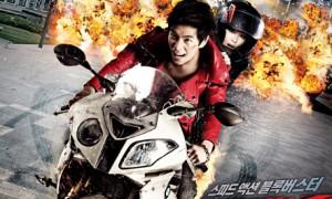 Quick (2011)