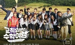 Idol School Trip IKON