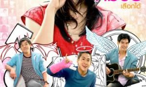 My Valentine 2010
