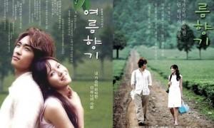 Summer Scent (2003)