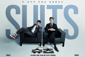 Suits (2018) Episode 9