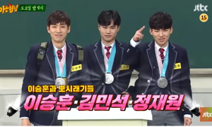 Knowing Brother Episode 121 (2018)