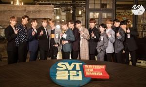 SVT Club (2018)