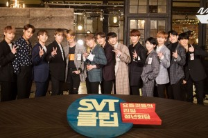 SVT Club (2018) Episode 7