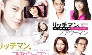 Rich Man Poor Woman (2012)