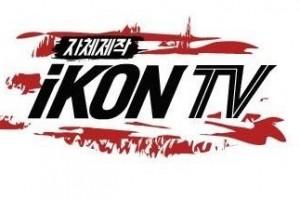 iKON TV (2018) Episode 9
