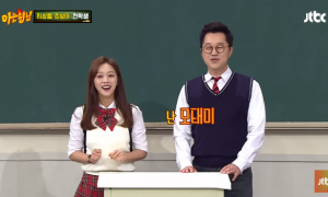 Knowing Brother Episode 125 (2018)