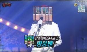 King of Mask Singer Episode 141-142 (2018)