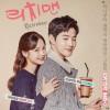 Download Drama Korea Who Are You: School 2015 Sub Indo ...
