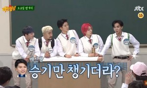 Knowing Brother Episode 127 (2018)