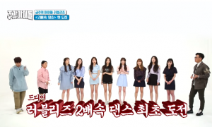 Weekly Idol Episode 354 (2018)