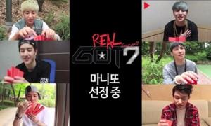Real GOT7 Season 2 (2014)