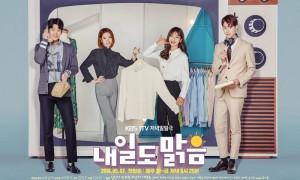Sunny Again Tomorrow (2018)