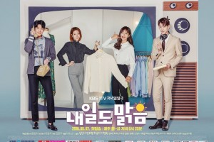 Sunny Again Tomorrow (2018) Episode 14