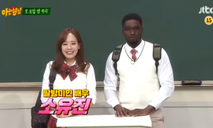 Knowing Brother Episode 129 (2018)
